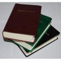 Biblia mała, oprawa miękka