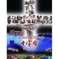 Jezus w Chinach