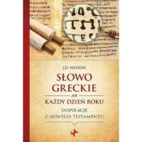 Słowo greckie na każdy dzień w roku
