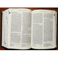 Biblia Ekumeniczna z Księgami Deuterokanonicznymi